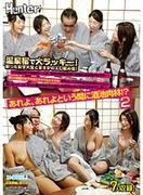 [HUNT-954] 温泉宿で大ラッキー!酔った女子大生とまさかのエロ飲み会! 2