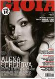 "Alena Seredova 'A' 06/2009 (n° 23) x 3 Photo 157 (Алена Середова ""А"", 06/2009 (№ 23) х 3 Фото 157)"