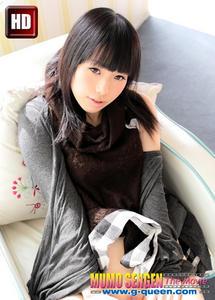 G-Queen 363: Arrache – Chiharu Yoshino
