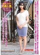 [NOF-008] 完全シロウト、応募人妻。 木村栄子