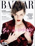 Milla Jovovich - Harper's Bazaar Russia magazine